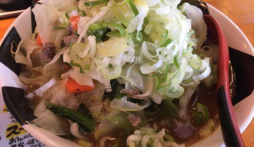 熊本最強の濃厚つけ麺「おんのじ」は野菜つけ麺がおすすめ!