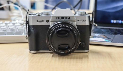 CanonユーザーがFUJIFILM X-T20の購入を決断した理由