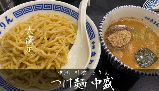 中盛麺300gの衝撃!「中洲 川端 きりん」